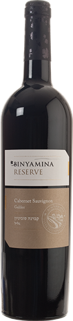 Binyamina Cabernet Sauvignon Kosher